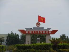 Vietnam: Border crossing into HaTien