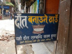 Smile! You're in Kathmandu.